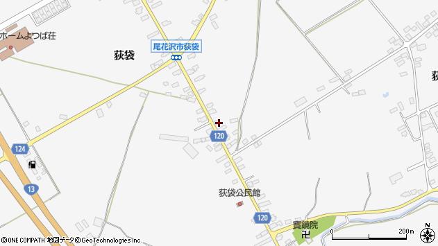 山形県尾花沢市荻袋1173周辺の地図