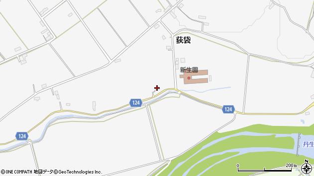 山形県尾花沢市荻袋908周辺の地図