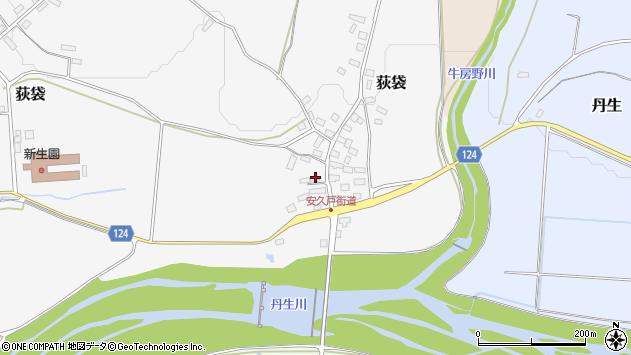 山形県尾花沢市荻袋1003周辺の地図