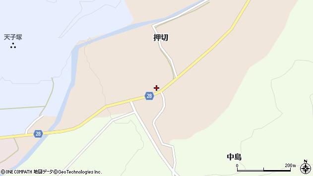 山形県尾花沢市押切216周辺の地図