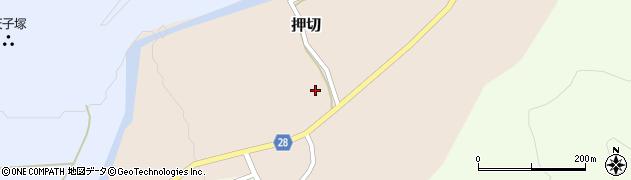 山形県尾花沢市押切203周辺の地図
