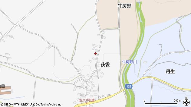 山形県尾花沢市荻袋1064周辺の地図