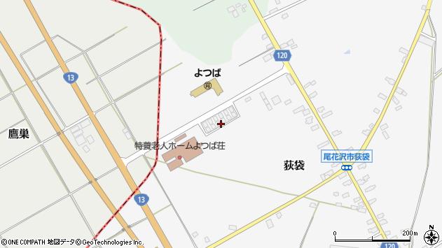 山形県尾花沢市荻袋1287周辺の地図