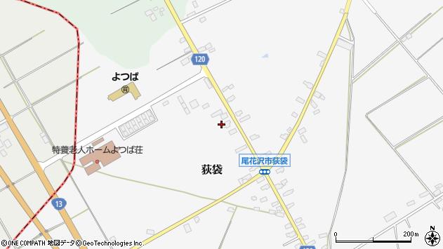 山形県尾花沢市荻袋1490周辺の地図