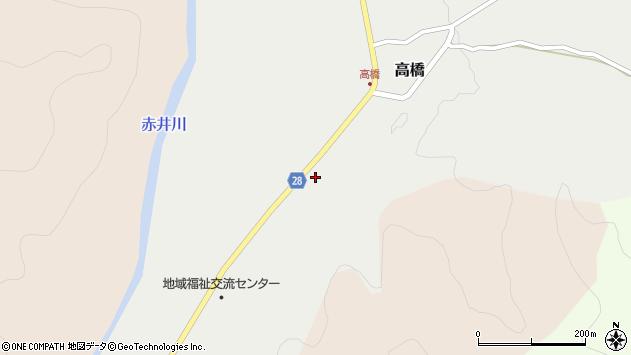 山形県尾花沢市高橋125周辺の地図