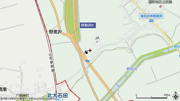 山形県尾花沢市野黒沢617周辺の地図