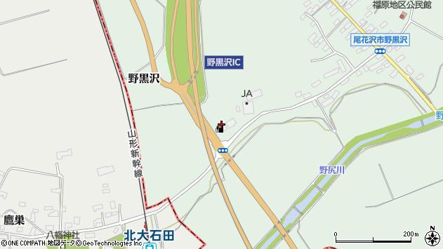 山形県尾花沢市野黒沢670周辺の地図