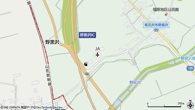 山形県尾花沢市野黒沢97周辺の地図