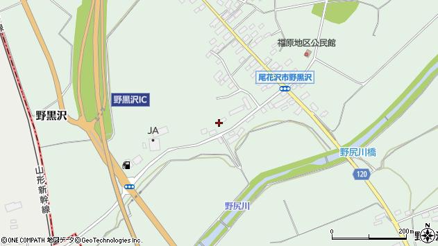 山形県尾花沢市野黒沢1周辺の地図