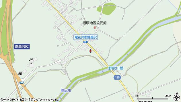 山形県尾花沢市野黒沢5周辺の地図