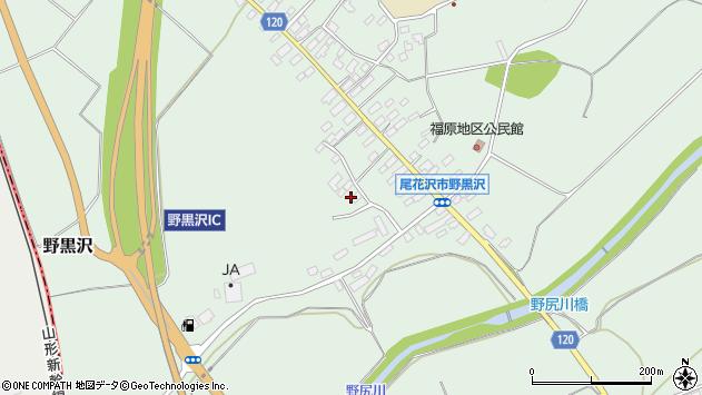 山形県尾花沢市野黒沢23周辺の地図