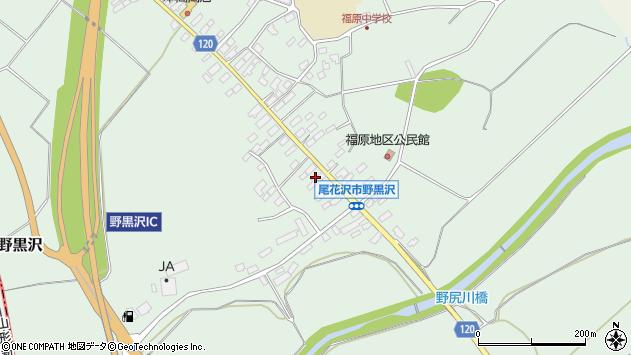山形県尾花沢市野黒沢20周辺の地図