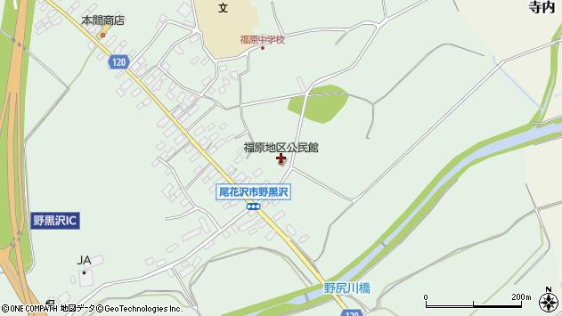 山形県尾花沢市野黒沢255周辺の地図