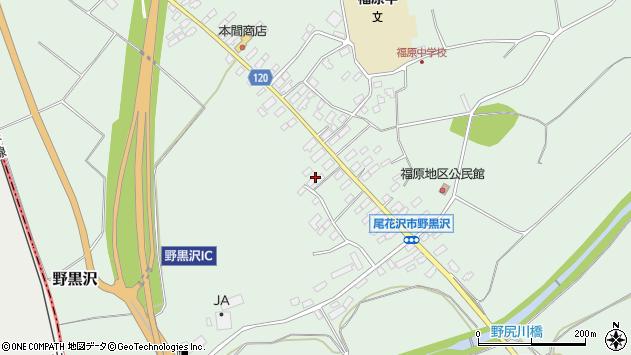 山形県尾花沢市野黒沢35周辺の地図