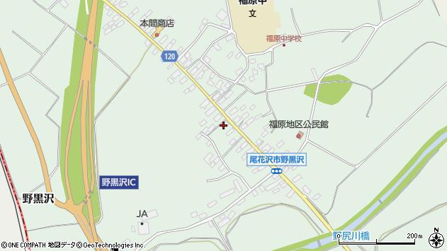 山形県尾花沢市野黒沢34周辺の地図