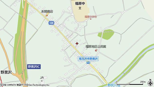 山形県尾花沢市野黒沢225周辺の地図