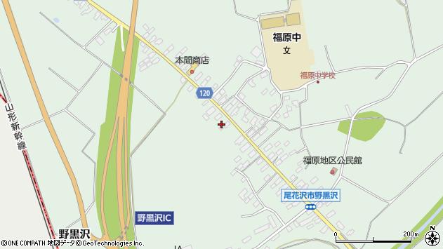 山形県尾花沢市野黒沢44周辺の地図