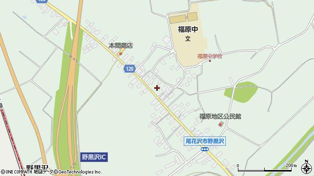 山形県尾花沢市野黒沢周辺の地図