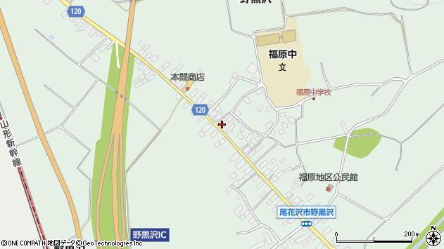 山形県尾花沢市野黒沢211周辺の地図