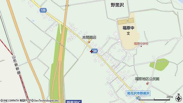 山形県尾花沢市野黒沢52周辺の地図