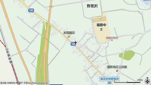 山形県尾花沢市野黒沢203周辺の地図