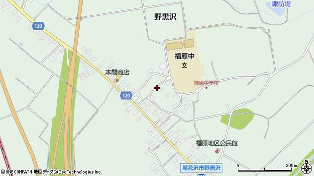 山形県尾花沢市野黒沢207周辺の地図