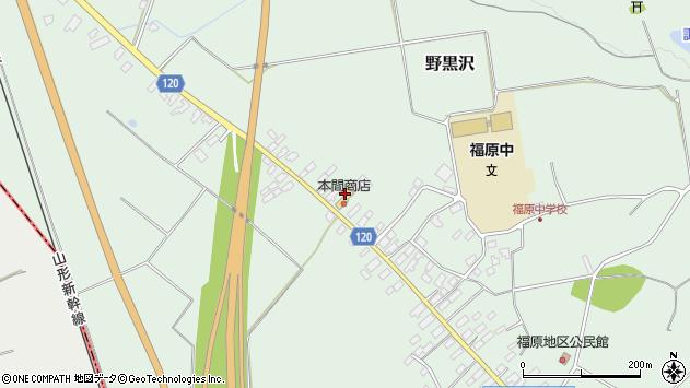 山形県尾花沢市野黒沢200周辺の地図