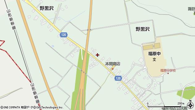 山形県尾花沢市野黒沢477周辺の地図