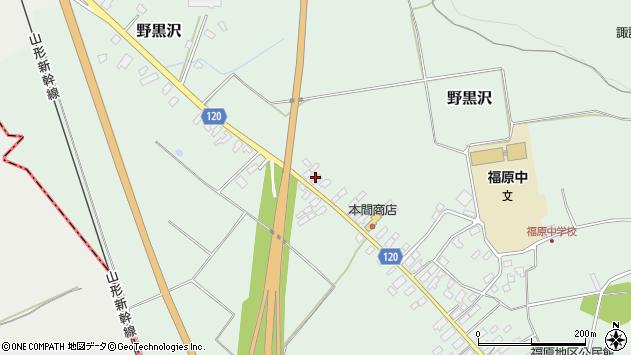 山形県尾花沢市野黒沢475周辺の地図