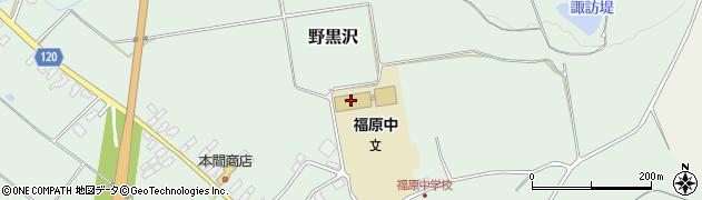 山形県尾花沢市野黒沢208周辺の地図
