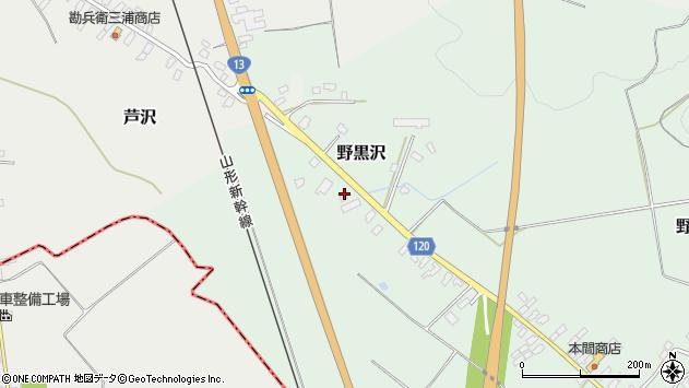 山形県尾花沢市野黒沢154周辺の地図