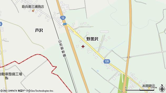 山形県尾花沢市野黒沢531周辺の地図