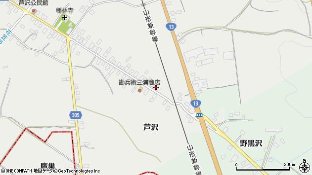 山形県尾花沢市芦沢160周辺の地図