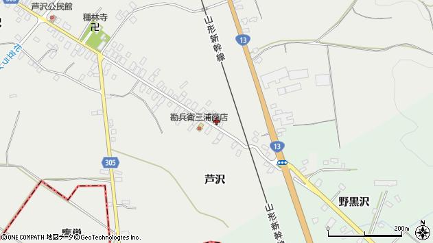 山形県尾花沢市芦沢18周辺の地図