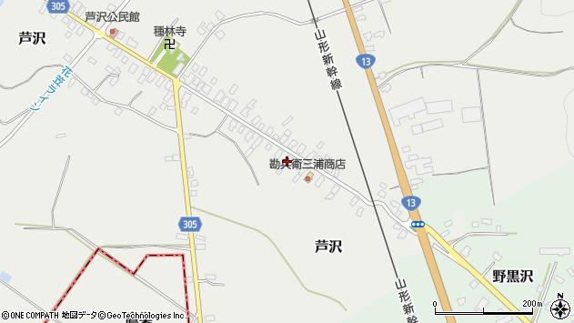 山形県尾花沢市芦沢52周辺の地図