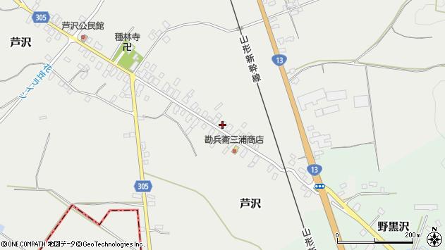山形県尾花沢市芦沢48周辺の地図