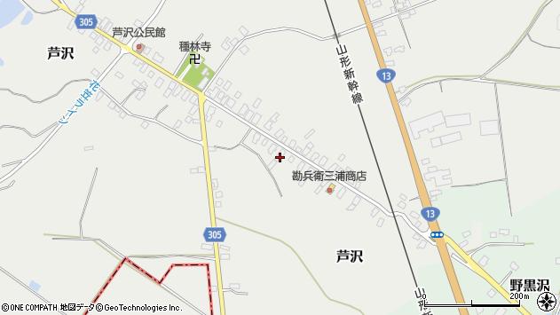 山形県尾花沢市芦沢67周辺の地図
