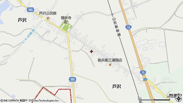 山形県尾花沢市芦沢68周辺の地図
