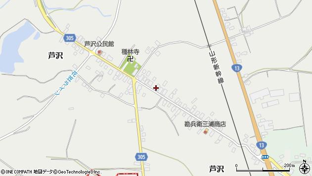 山形県尾花沢市芦沢99周辺の地図