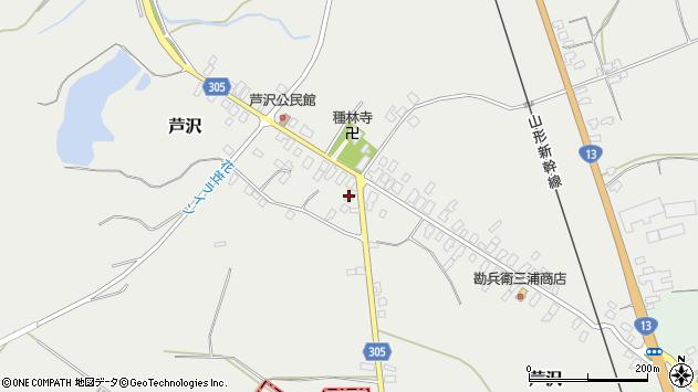 山形県尾花沢市芦沢120周辺の地図