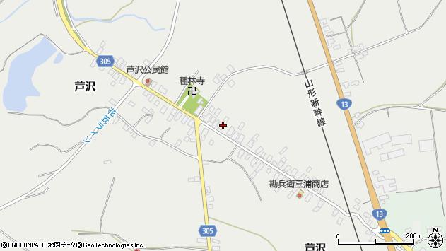 山形県尾花沢市芦沢106周辺の地図