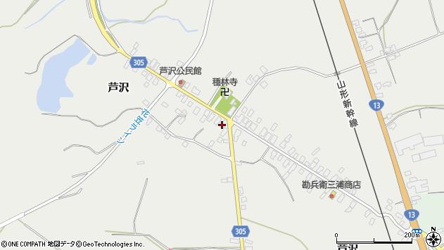 山形県尾花沢市芦沢121周辺の地図