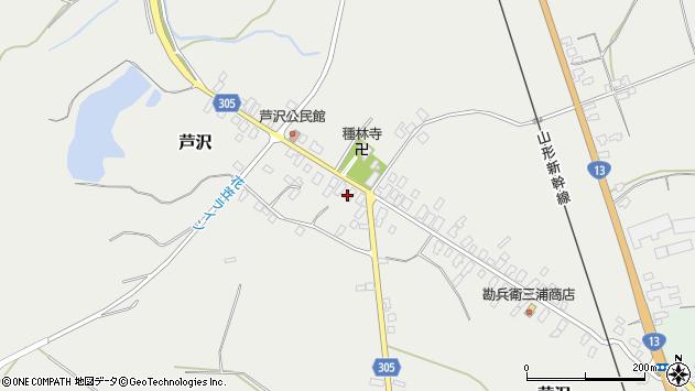 山形県尾花沢市芦沢137周辺の地図