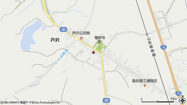 山形県尾花沢市芦沢142周辺の地図