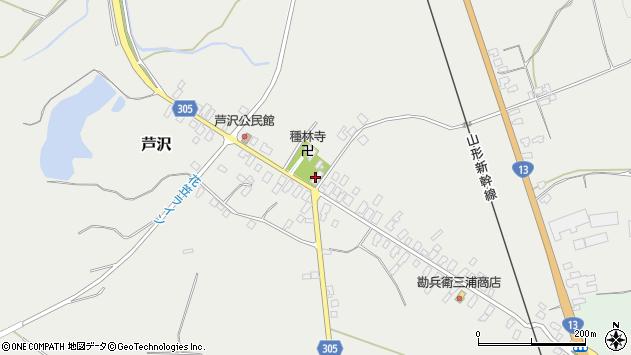 山形県尾花沢市芦沢131周辺の地図