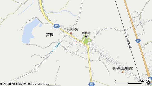 山形県尾花沢市芦沢147周辺の地図
