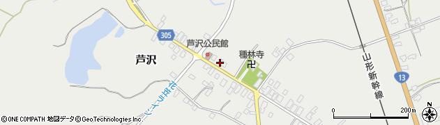 山形県尾花沢市芦沢154周辺の地図