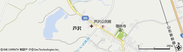 山形県尾花沢市芦沢174周辺の地図