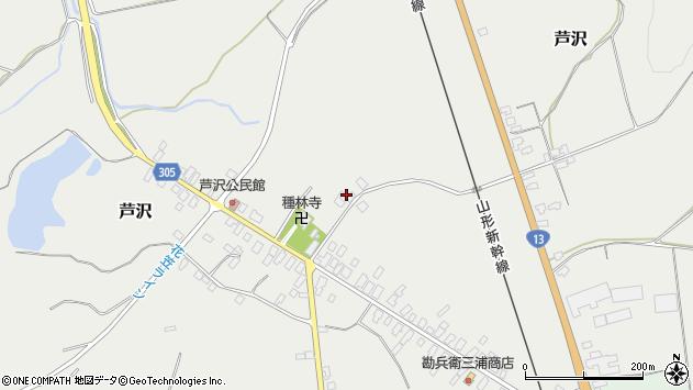 山形県尾花沢市芦沢133周辺の地図