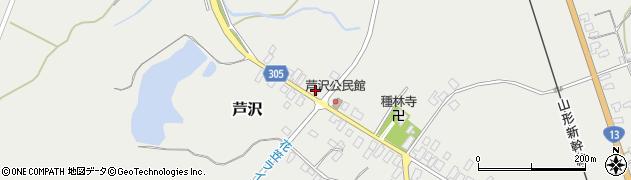 山形県尾花沢市芦沢173周辺の地図